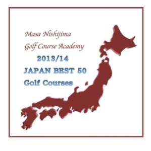 JAPAN BEST 50 Logo300